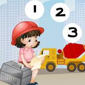 123冒险施工数学学院学习和计数!儿童游戏 1