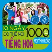 10 ngày có th? nói 1000 cau ti?ng Hoa – M?i tình hu?ng (10 天会说1000 汉语句