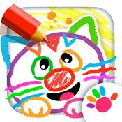 幼儿绘画! 涂色教育儿童游戏! 1.3.3
