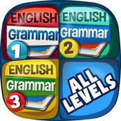 英语 语法 各 级...