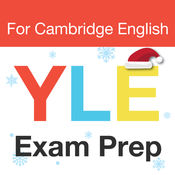 必学模拟考试 – 英国剑桥少儿英语