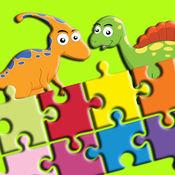 恐龙世界拼图为孩子们