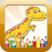 恐龙图画书 - 教育着色游戏免费!对于孩子和幼儿 1