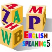 English Conversation 5 - Full 英语会话讲 1.9