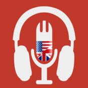 英语电台 - 雅思托福托业听力口语 IELTS TOEFL TOEIC 4.5
