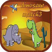 Dinosaur Match3...