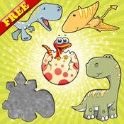 为幼儿和孩子们的恐龙拼图:发现的恐龙世界!教育游戏的谜题!游戏的孩子 - 免费游戏
