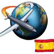 中国 - 西班牙语 短语集 1