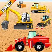益智车辆和挖掘机幼儿和儿童:与建筑机械玩!免费游戏