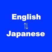 English to Japanese Translator & Dictionary  1