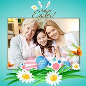 最好的復活節照片框架軟體和復活節圖像 1