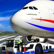大飞机飞行模拟器驾驶操作