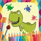 恐龙绘画 - 图画书绘制和油漆恐龙图片