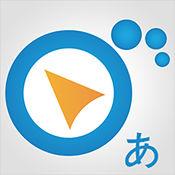 Dr.eye云端版-日语通 1.0.8