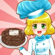 惠的食谱 - 烹饪厨房