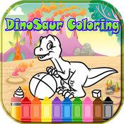 恐龙孩子着色书游戏