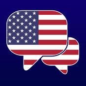 DuoSpeak - 美国英:交互式对话 - 学习讲一门语言 - 适用于旅游和讲流利口语的音频短语和词汇课程