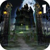 密室逃脱传奇:逃出神秘城堡系列1 - 史上最刺激的益智游戏