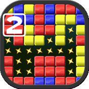 打砖块游戏2...