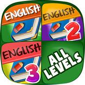 英语 词汇 各 级 测验 世界的测试 1
