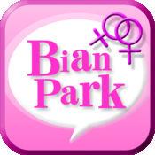 BianPark-レズビアン専用!チャット友達募集掲示板- 1.0.0