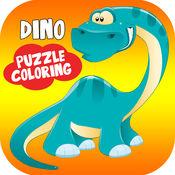恐龙拼图着色页游戏的孩子