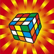 酷炫逻辑方块: 方块消除