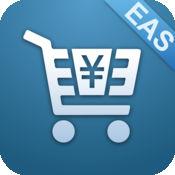 EAS移动订货 2.0.3