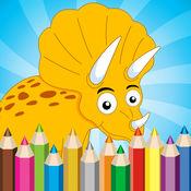 恐龙图画书 - 免费幼儿和儿童