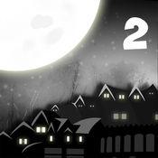 密室逃亡 - 荒村公寓2 3.2