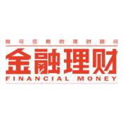 《金融理财》