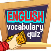 英语 词汇 测验 测试 免费 知识 測驗