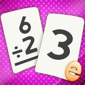 司抽认卡匹配游戏在第二,三,四年级的孩子 1.5