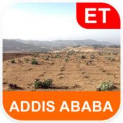 亚的斯亚贝巴,埃塞俄比亚 离线地图 - PLACE STARS