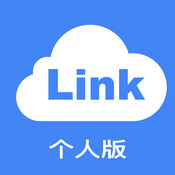 LinkMobile个人版