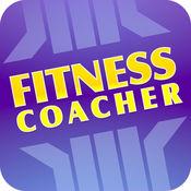 健身教练员 1