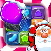 糖果泡泡三消圣诞版 - 流行消磨时间的甜美休闲游戏 1