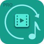 音频提取器付费版 - 轻轻松松转换视频为音频MP3格式