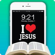 圣经经文锁屏 - 每日壁纸和背景