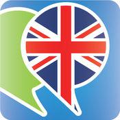 (英国)英语短语手册 - 轻松游英国 3.2.0