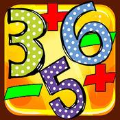 梦想的工作数学游戏孩子们免费