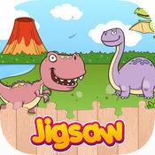 恐龙 侏罗纪拼图龍世界: 为孩子 2017