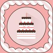 生日框架 – 文字在图片 – 党的贴纸 对于生日快乐