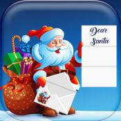 给圣诞老人的信