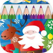 绘图上色:圣诞动物