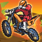 极限特技摩托- 免费
