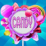 糖果的制造商 简单的儿童游戏 免费的家庭游戏 1
