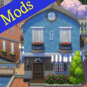建筑模组 (Mod) for 模拟人生(Sims 4, Sims4, PC)