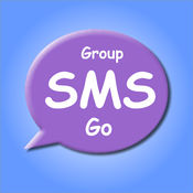 SMS短信群发