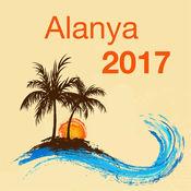 阿拉尼亚 2017 — 离线地图和导航